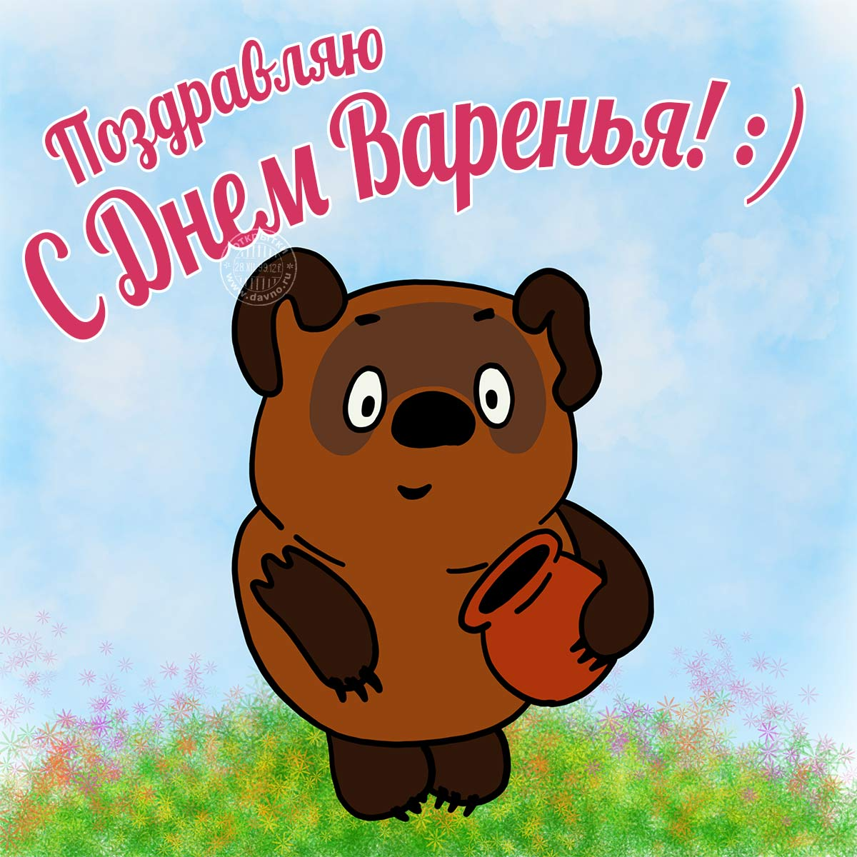 http://www.davno.ru/assets/images/cards/big/birthday-752.jpg