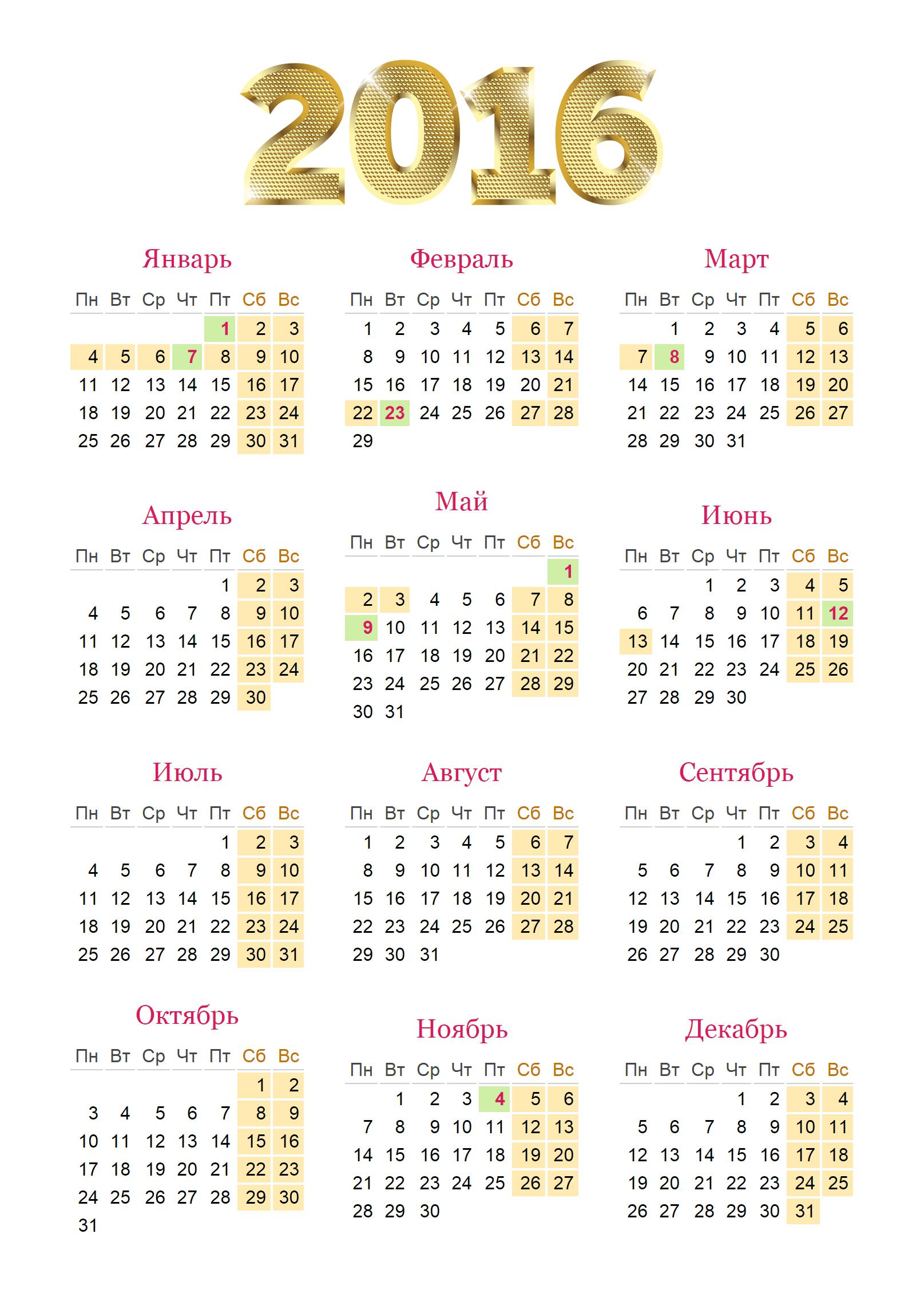 Праздник новый год аксессуары